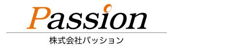 株式会社Passon